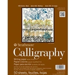 Calligraphy Writing Paper (50 Sheets)